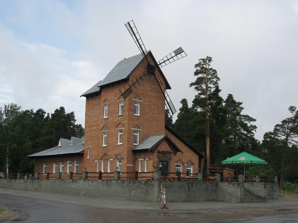 Мельница, Павловск
