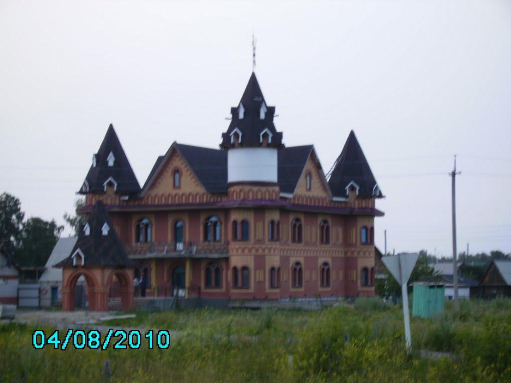 Павловск, Алтайский край, Павловск