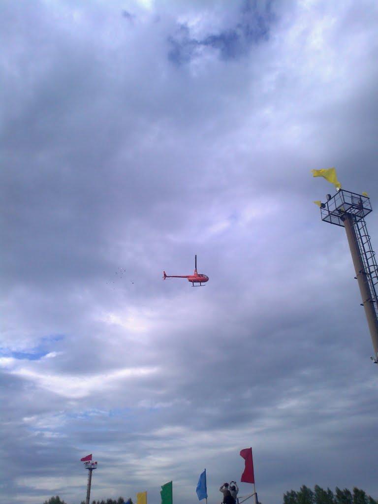 вертолёт, Павловск