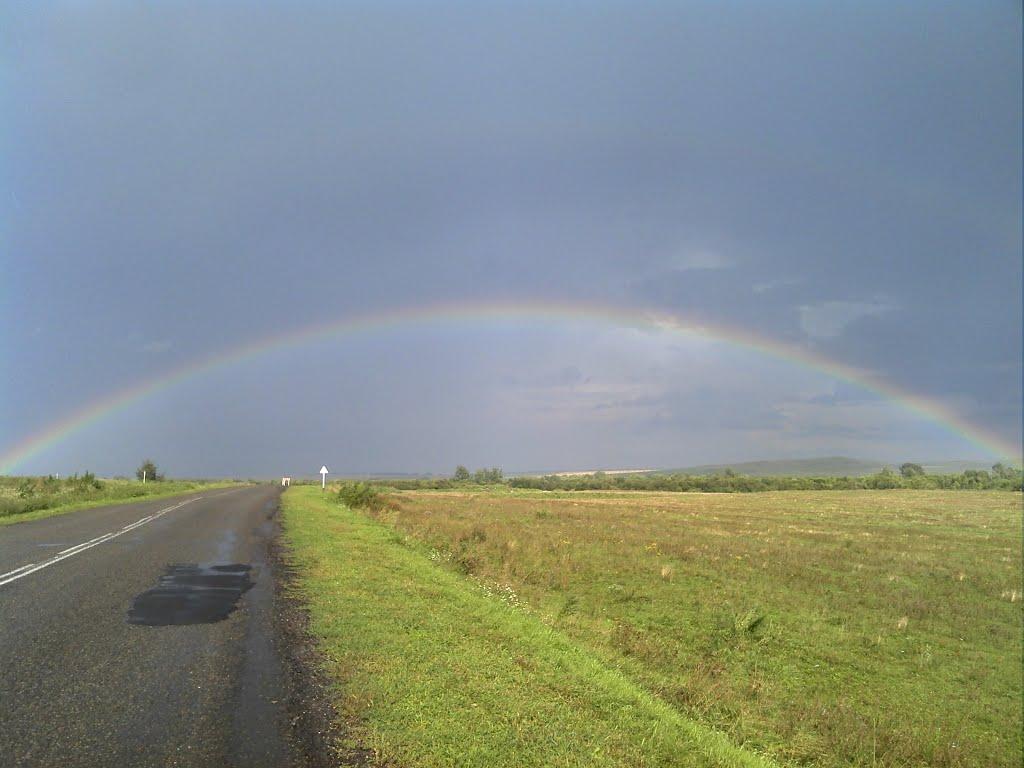 Rainbow, Петропавловское