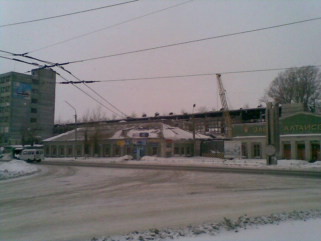 Altai Agriculture Plant, Рубцовск