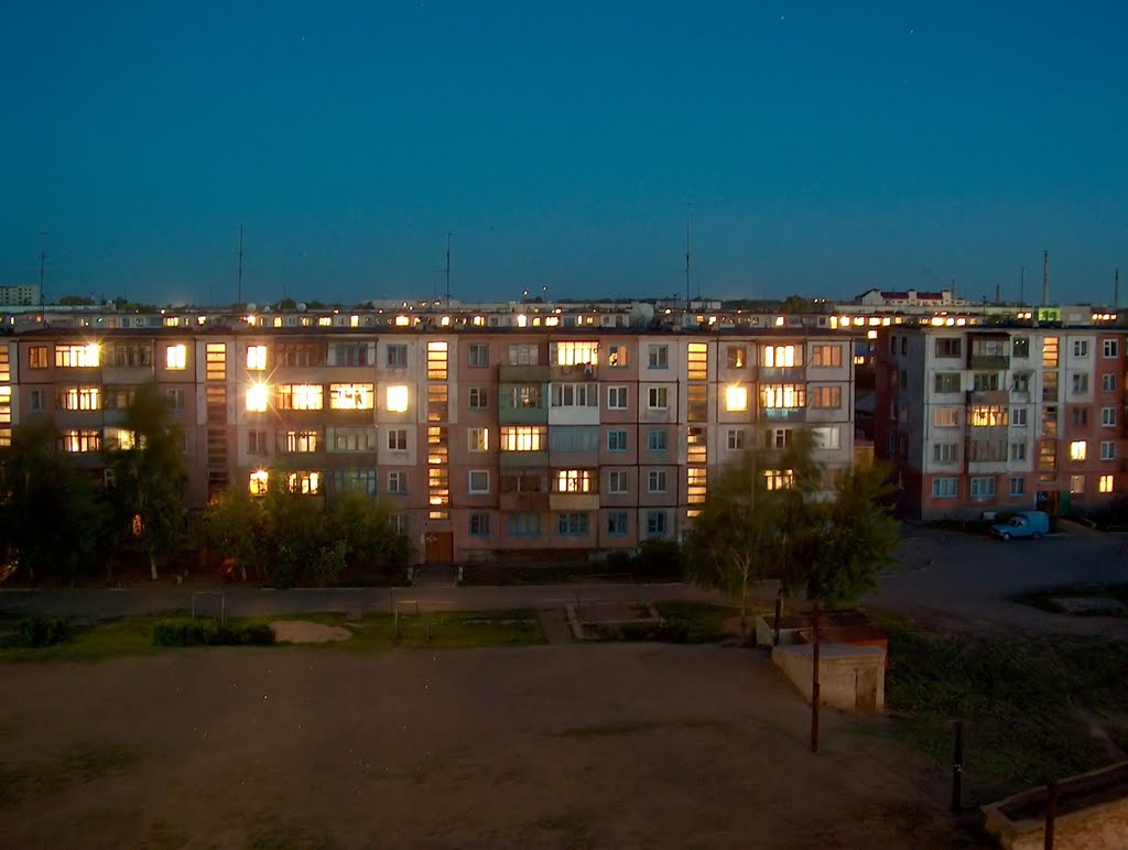 Rubtsovsk-City, Рубцовск