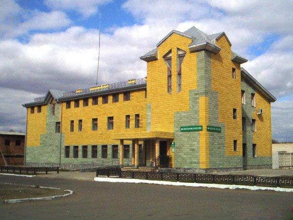 Сбербанк, Славгород