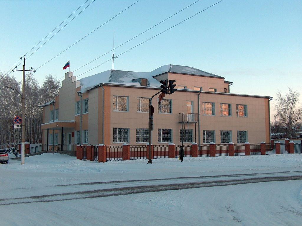 Здание суда г.Славгород, Славгород