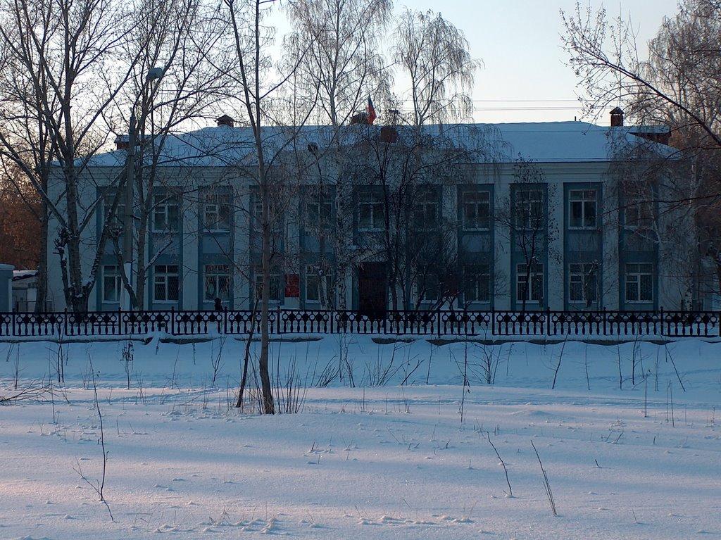 Районная администрация, Славгород