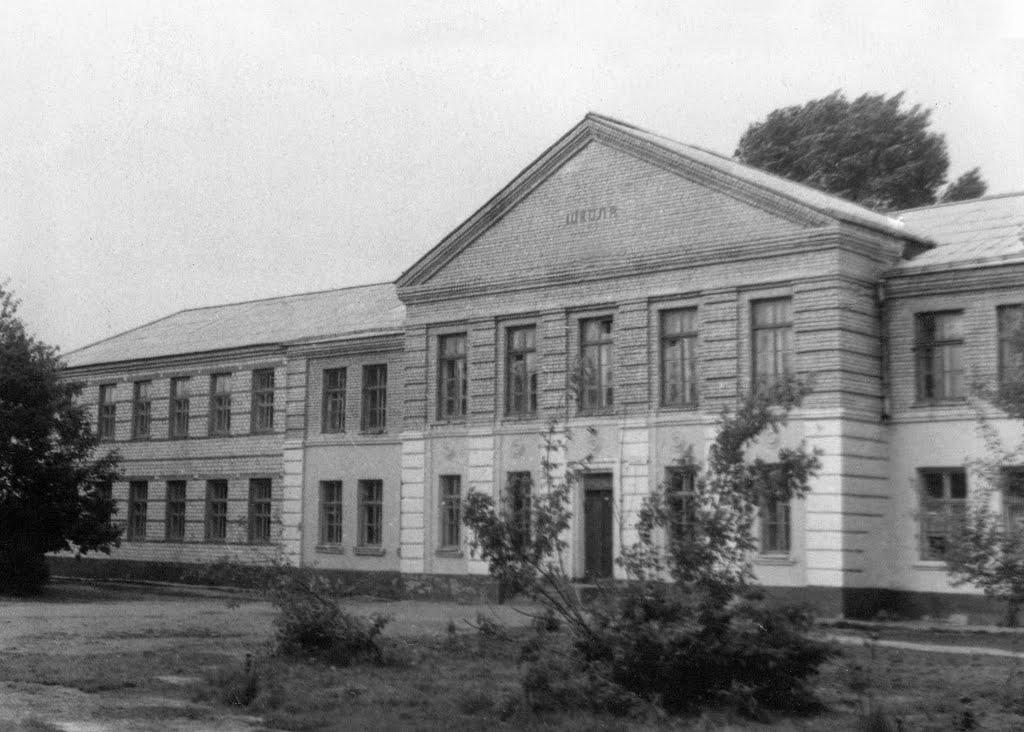 Славгродская средняя школа села Славгородского 1988 год, Славгород