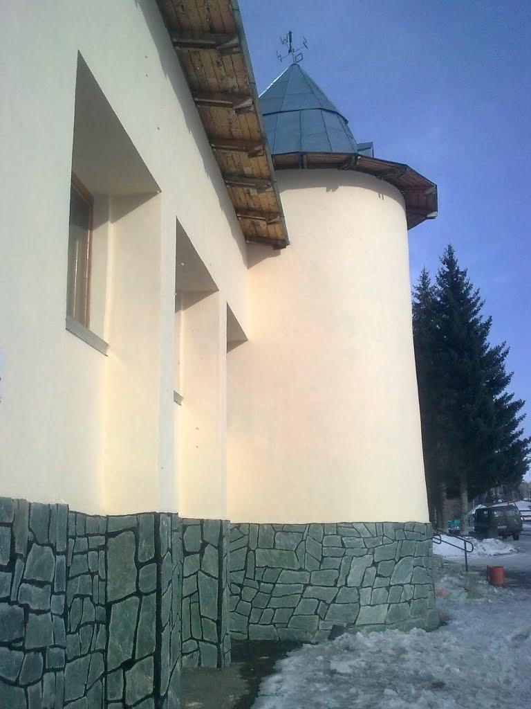 Магазин Альтаир, Солонешное