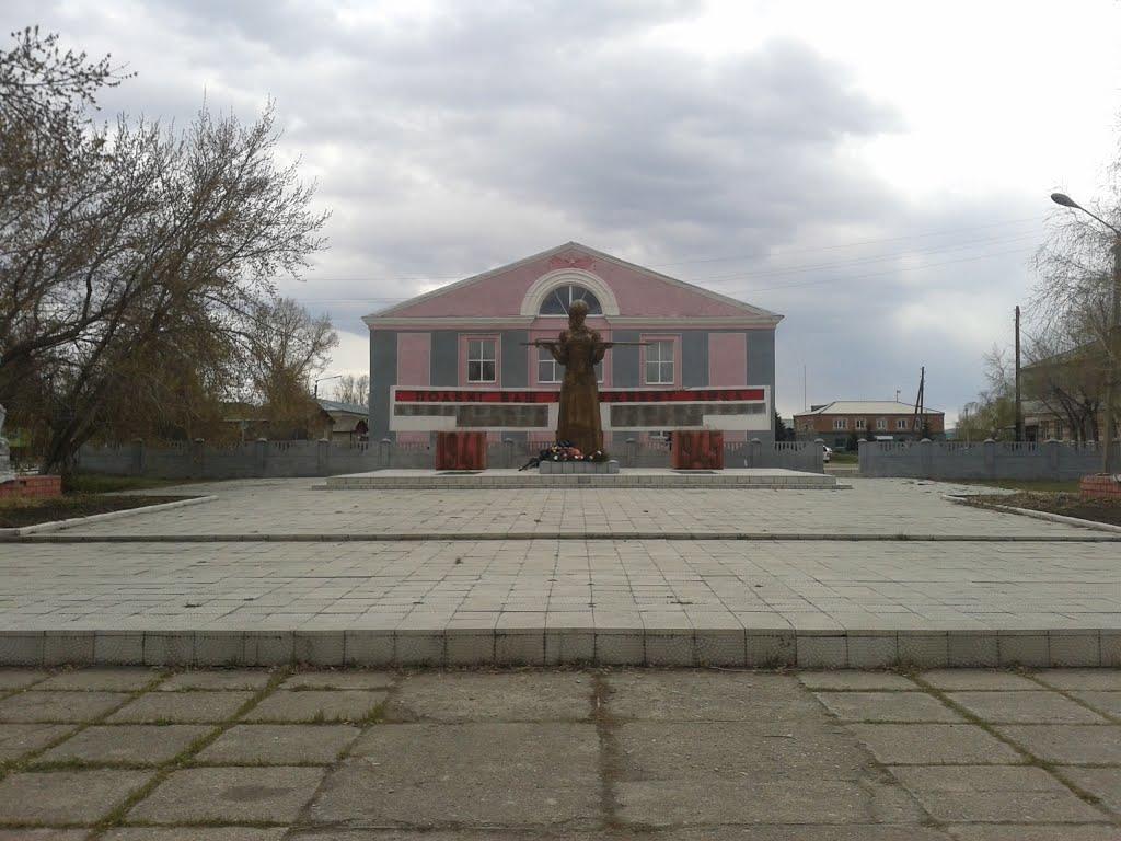 Село Староалейское  площадь, Староаллейское