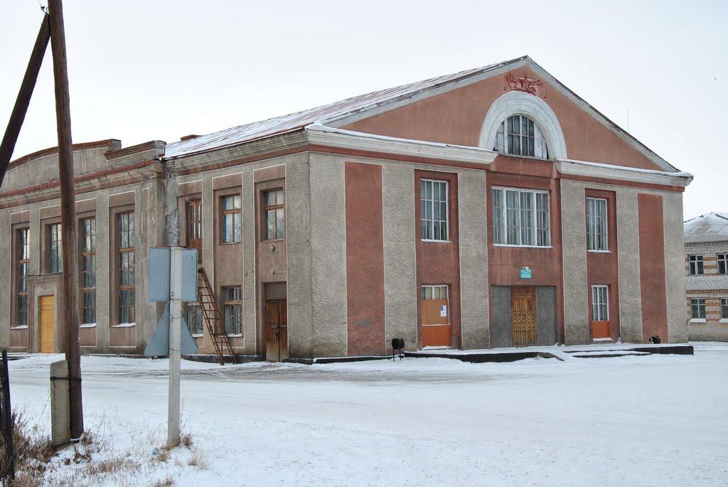 РДК села Староалейское, Староаллейское