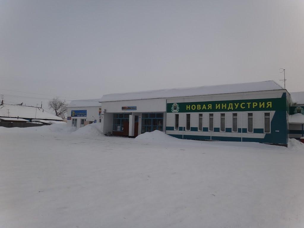 Автовокзал, Тальменка