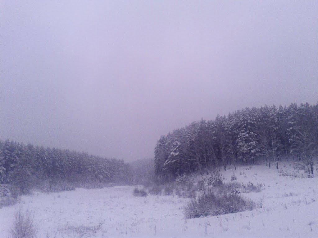 гора, Троицкое