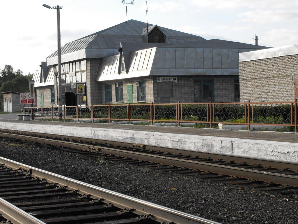 railway station Bolshaya Rechka, Троицкое