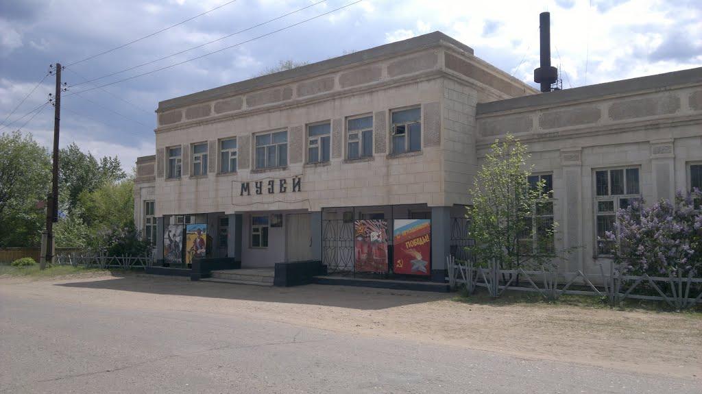 Угловский муниципальный краеведческий музей, Угловское