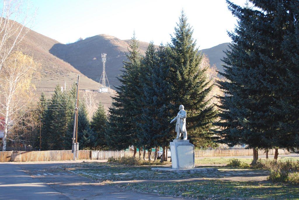 Памятник Ленину., Чарышское