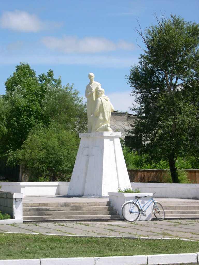 Monument To Those Who Perished in WWII / Монумент павшим в ВОВ, Архара