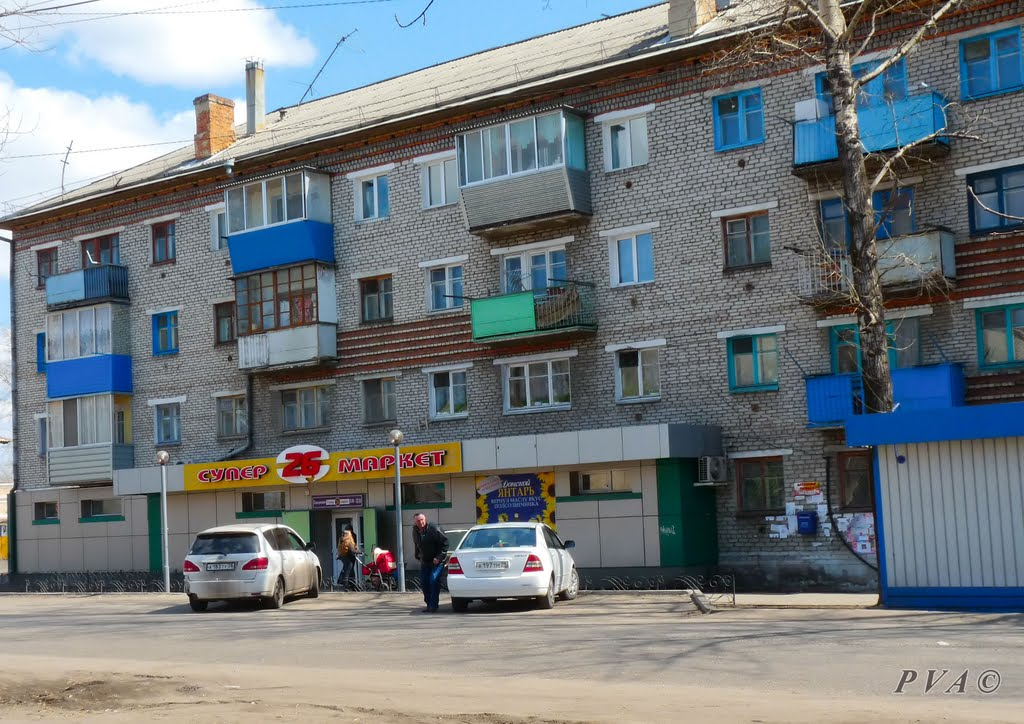 ул. Авиационная 9 (26-ой магазин), Белогорск