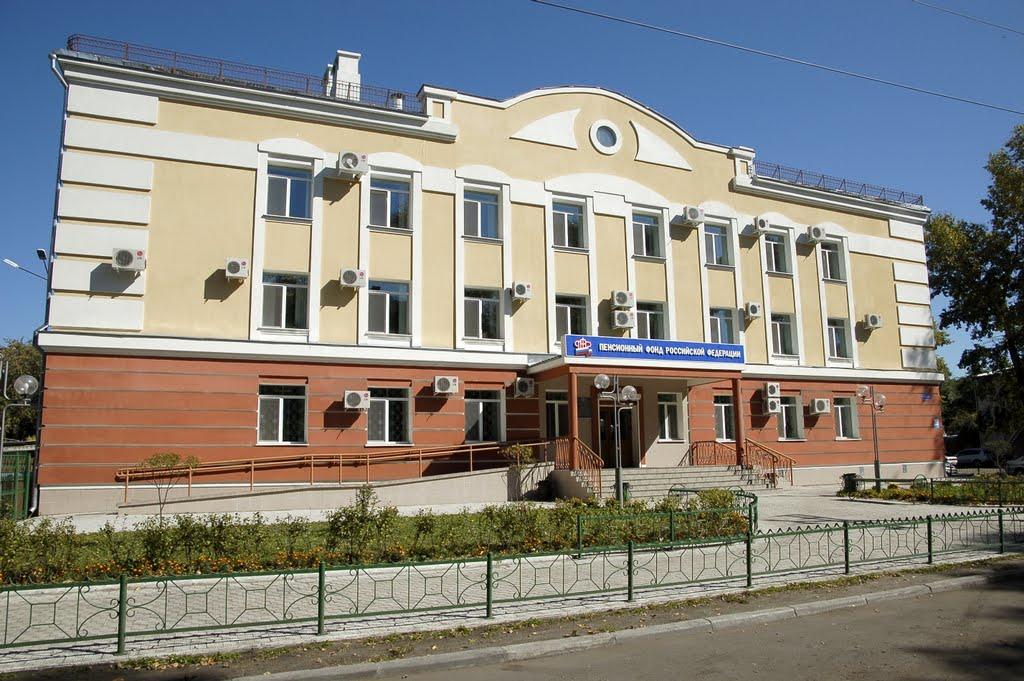 Пенсионный фонд, Белогорск
