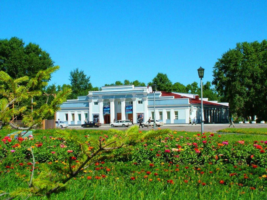 "КРЦ ""Кристалл"", Белогорск"