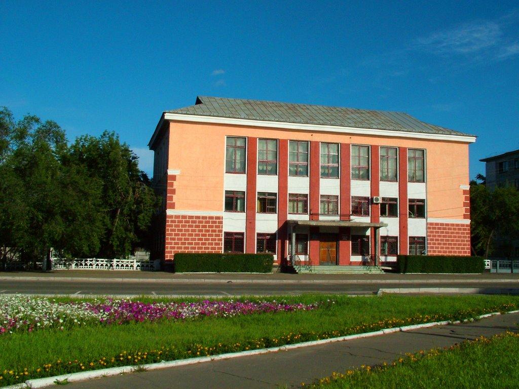 Гос. учреждение, Белогорск