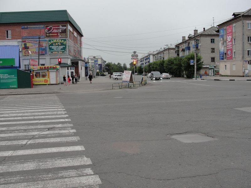 Рынок г. Белогорска, Белогорск