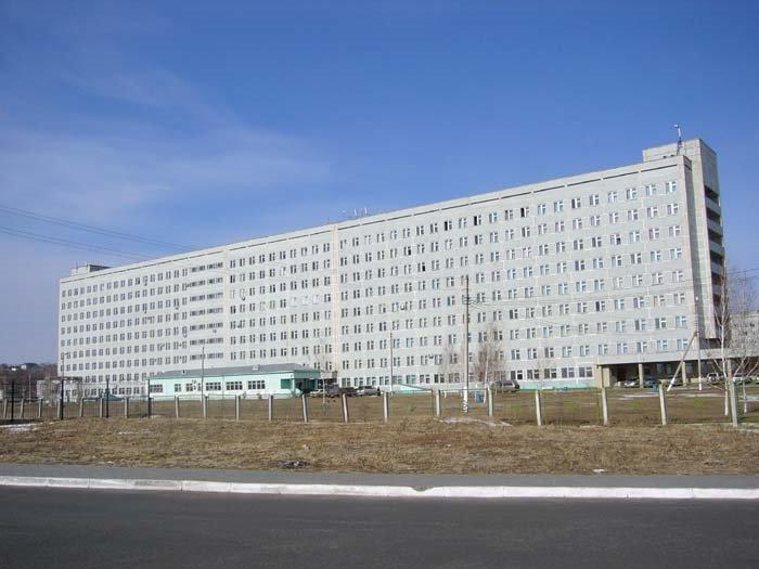 Областная больница, Благовещенск (Амурская обл.)