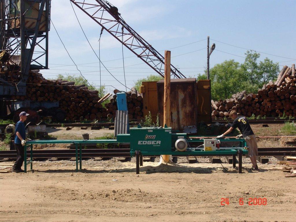 Бурейский лесопильный комплекс ГМК Недра ДВ, Бурея