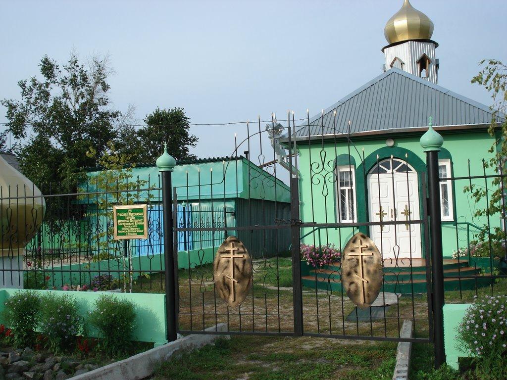 Возжаевская православная церковь, Возжаевка