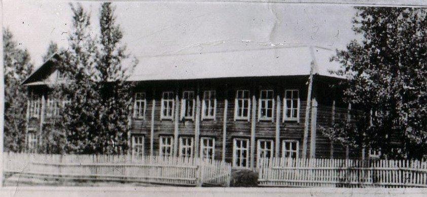 1976 год,школа.Её снесли в начале 80-х, Екатеринославка