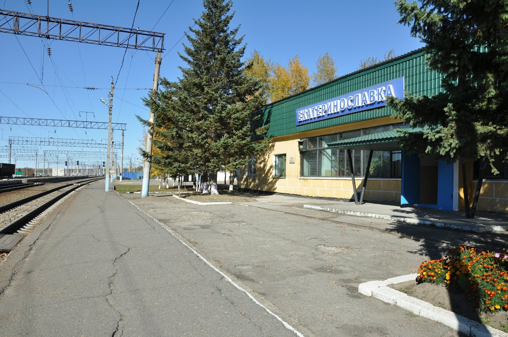 Ekaterinoslavka (2012-09) - Train station, Екатеринославка