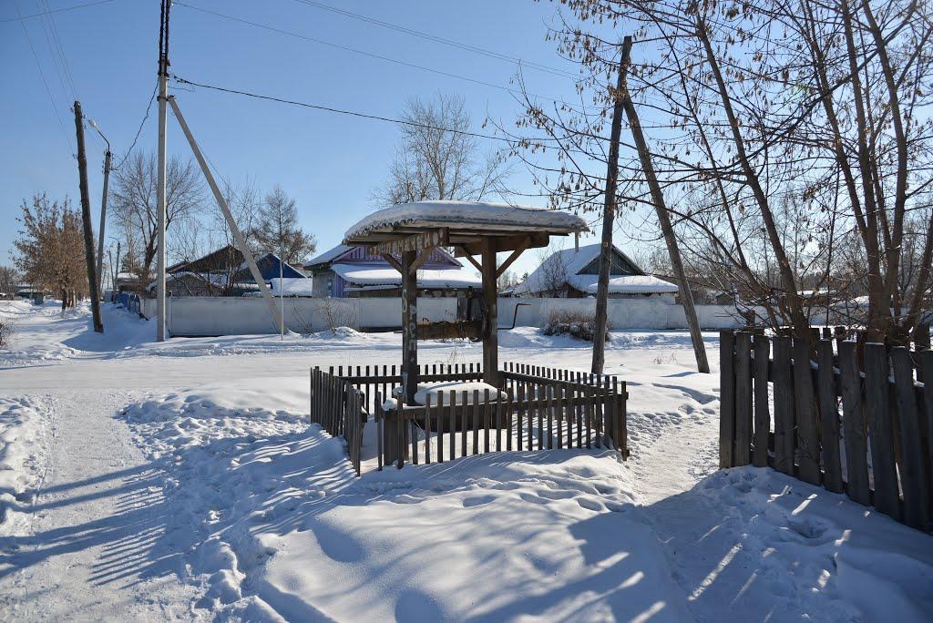 Ekaterinoslavka (2013-02) - Local water well, Екатеринославка