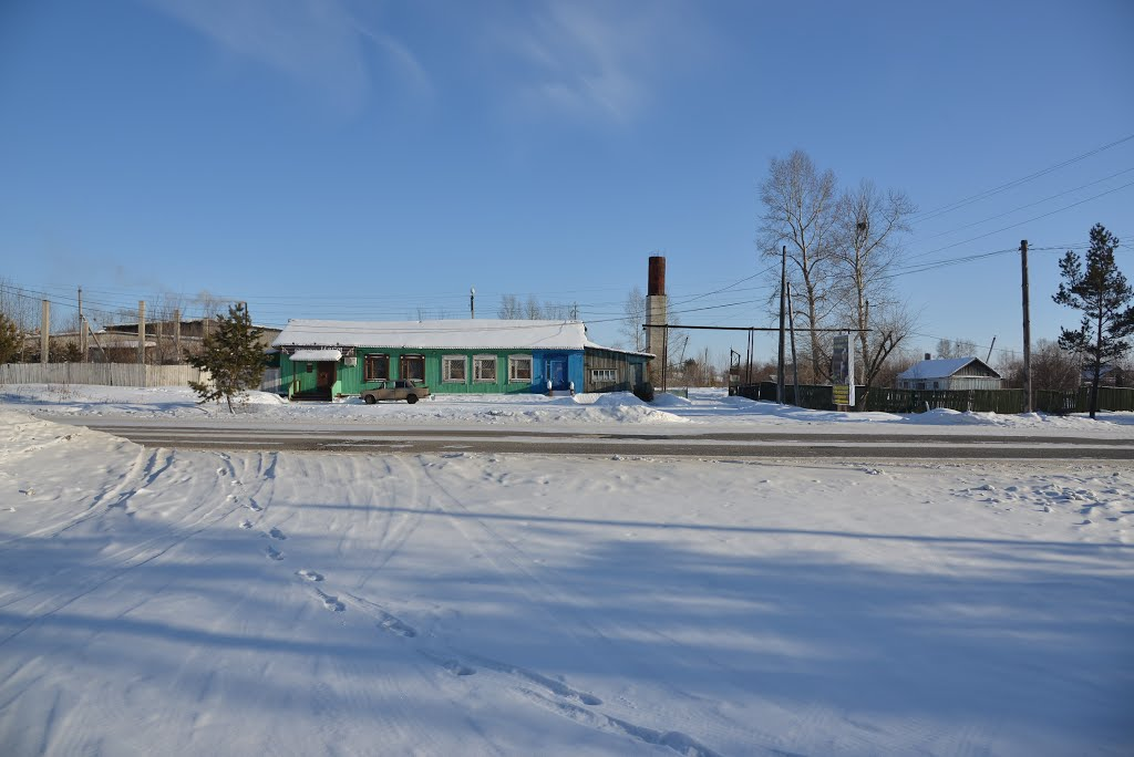 Ekaterinoslavka (2013-02) - Beer shop, Екатеринославка