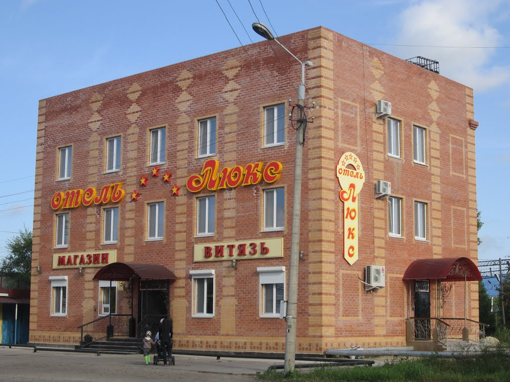 отель Люкс, Завитинск