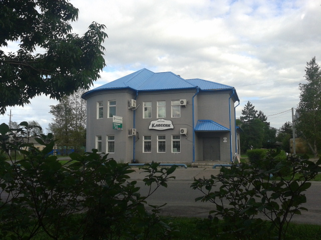 "м-н ""Классик"", Завитинск"