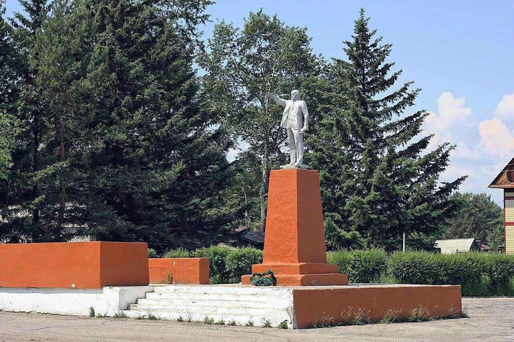 г. Зея, памятник В.И.Ленину, Зея