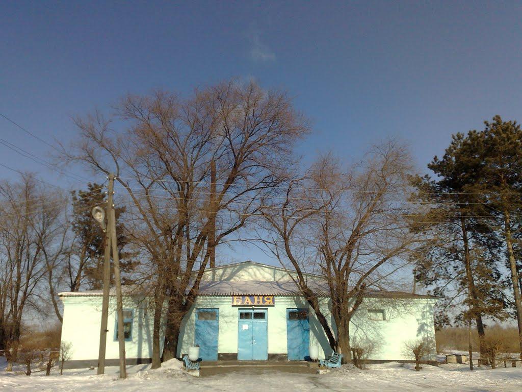 Баня, Ивановка