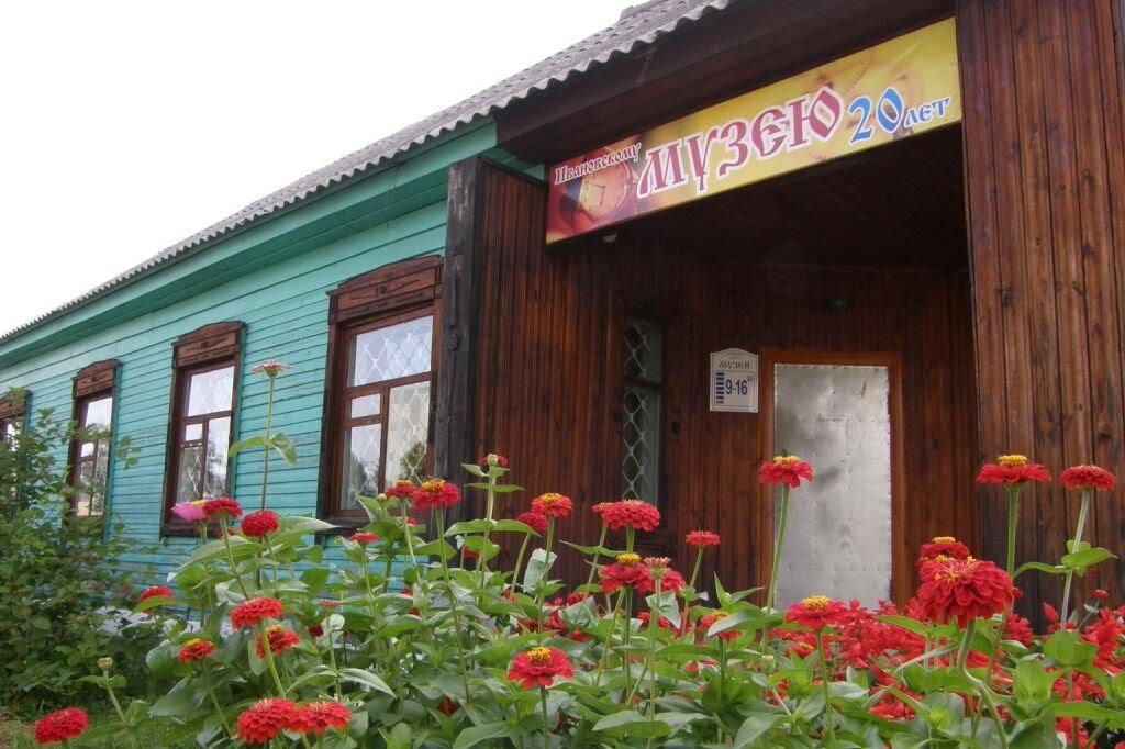 Музей.Фото Александра Грабора (gralkon), Ивановка
