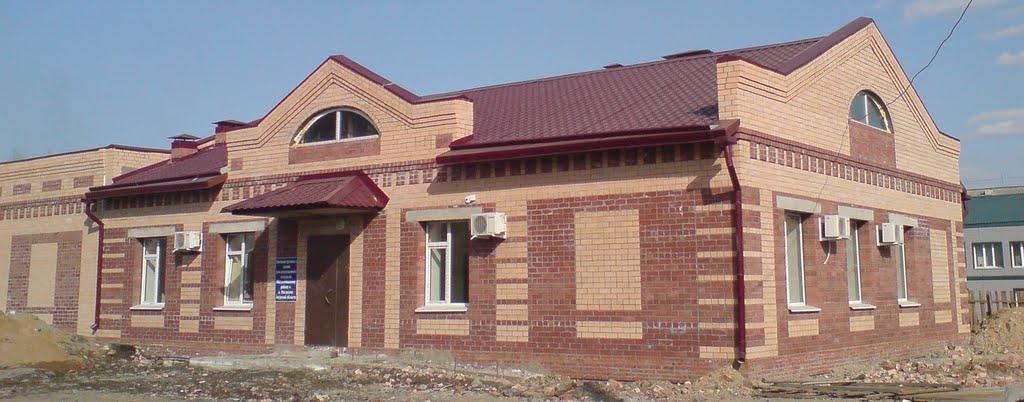 Здание Следственного отдела СУ СКП РФ по Амурской области, Магдагачи