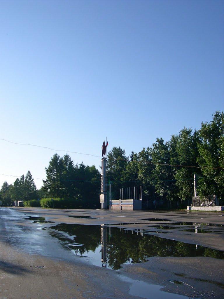 Novobureysk Center / Центр Новобурейска, Новобурейский
