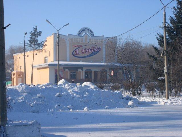 Movie Theater , Svobony, Свободный