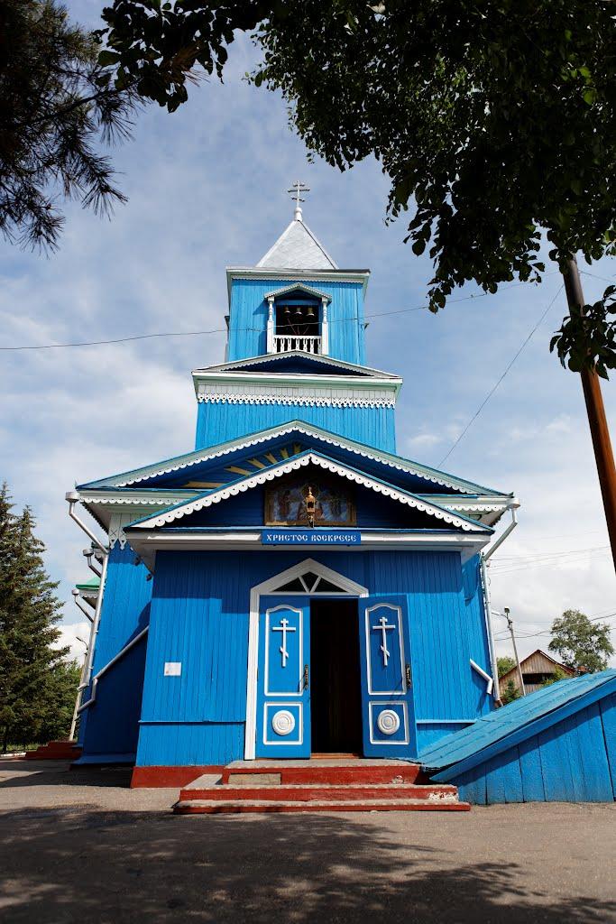 Главный вход в Храм, Свободный