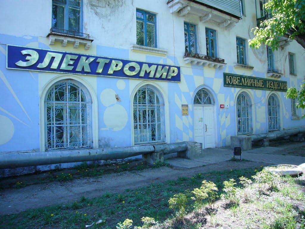 МТС, Серышево