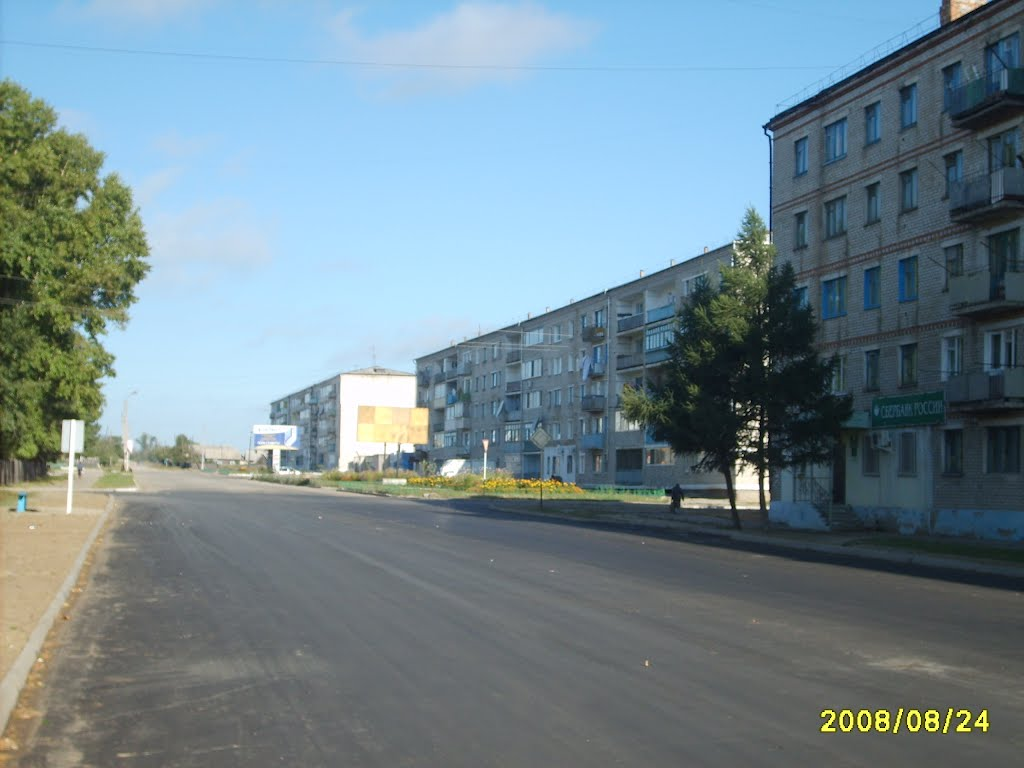 свежий асфальт, Шимановск