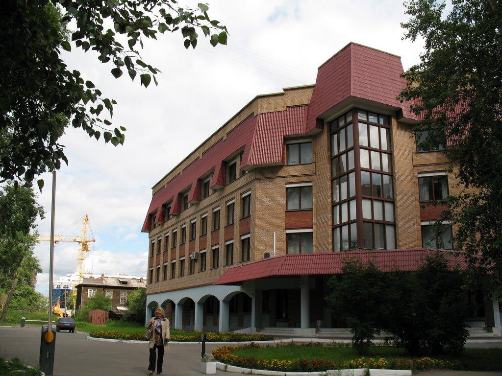 Административное здание Управления МНС, ул.Свободы,33,Архангельск, 08/08/2008, Архангельск