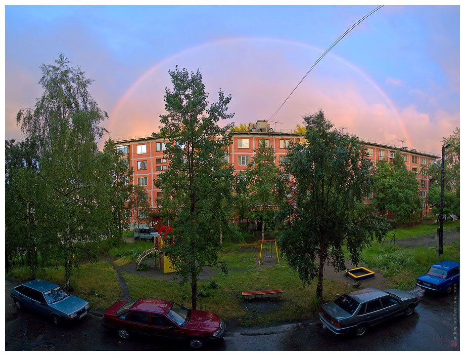 Радуга в городе, Архангельск