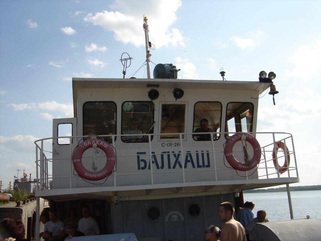 Речной трамвай, Архангельск