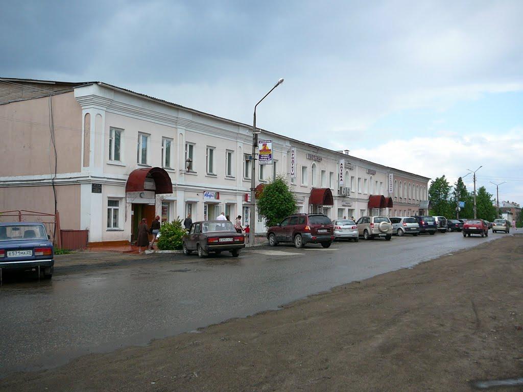 Вельск, ул. Дзержинского, Вельск