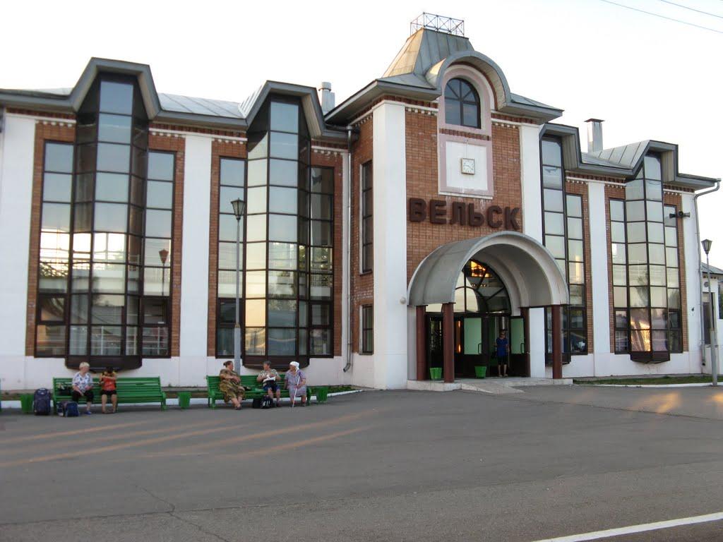 Железнодорожный вокзал в Вельске, Вельск