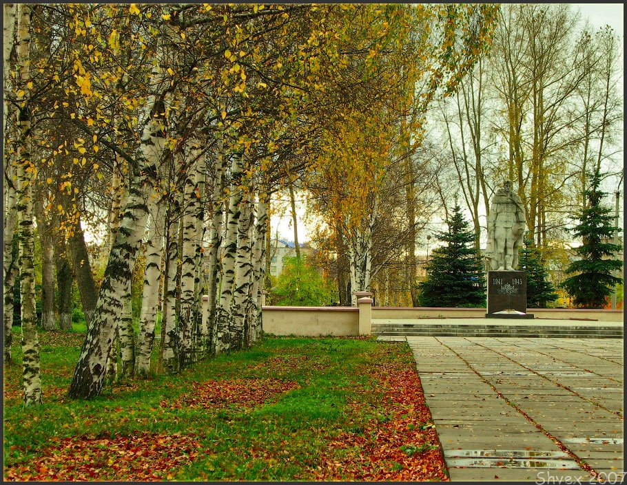 Парк, Котлас