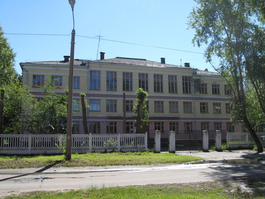 14-я школа, Северодвинск