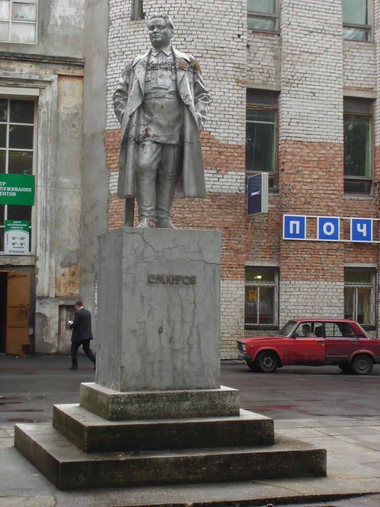 Сергей Миронович Киров, Северодвинск